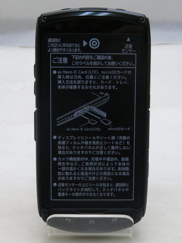Kyocera-Torque-G01 black 2
